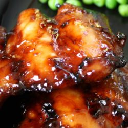 This Hawaiian Grilled Huli Huli Chicken recipe is seriously amazing! It's the first recipe I always make when I dust off the grill.